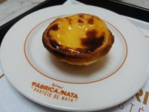 Pasteis de Nata, Fabrica de Nata, Lisbonne, Portugal